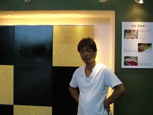店舗内装 金箔、漆塗り 壁素材 展示会